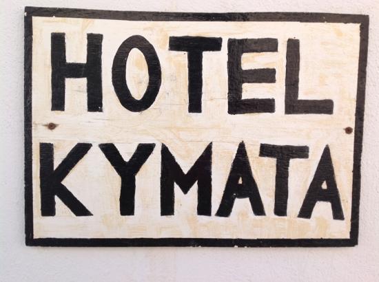 写真Hotel Kymata枚