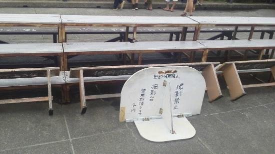 Naruto Park: 記念撮影台