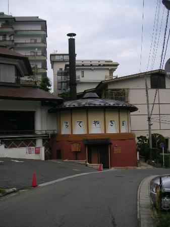 Hotel Koyo: かみのやま温泉 日本の宿 古窯(らくやき画廊)