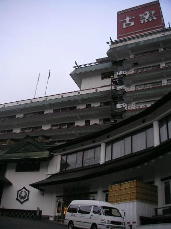 Hotel Koyo: かみのやま温泉 日本の宿 古窯