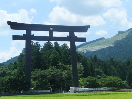 Kumano Kodo: 大斎原の大鳥居