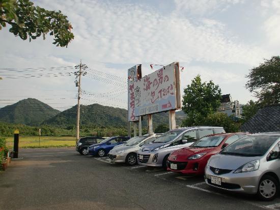 Yamacho: 緑溢れる場所