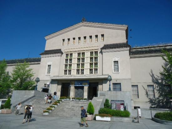 Municipal Museum of Fine Art: entrance