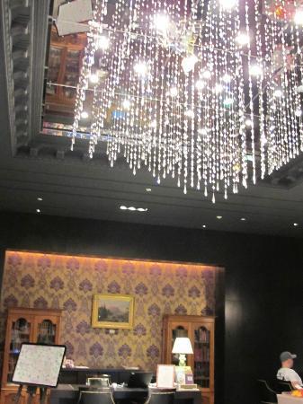 Hotel Monterey Kyoto: lobby