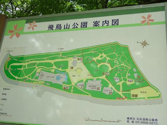 公園案内図です。