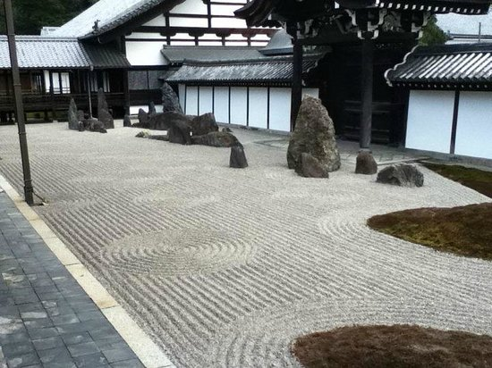 Via Inn Kyoto Shijo Muromachi: Tofukuji is a MUST see