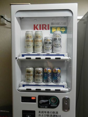 Via Inn Kyoto Shijo Muromachi:                   Vending at Via Inn!!