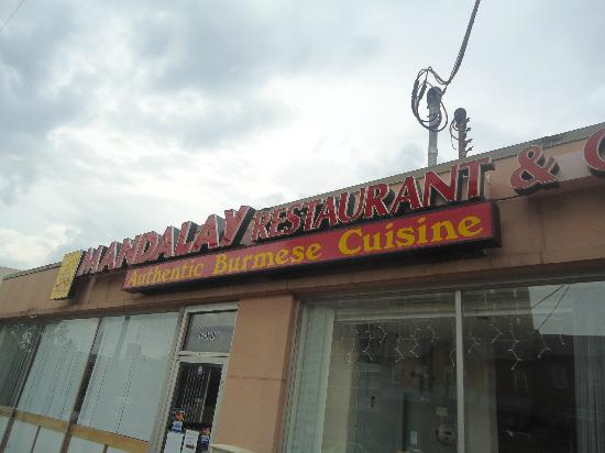 Mandalay Restaurant & Cafe: Front Title