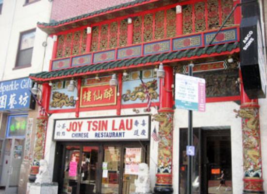 Joy Tsin Lau Chinese Restaurant Philadelphia City