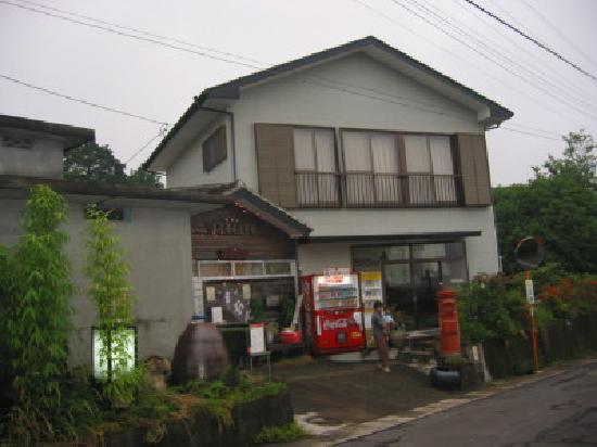 Marueda Kirishimaso