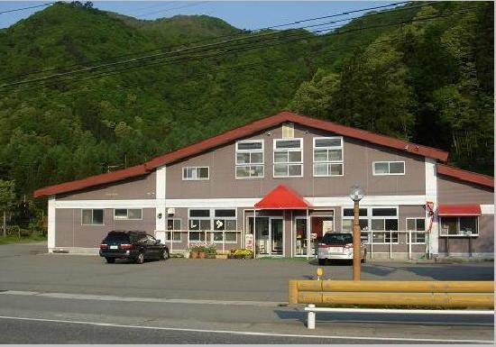 Goryu Drive Station: 五竜ドライブステーション