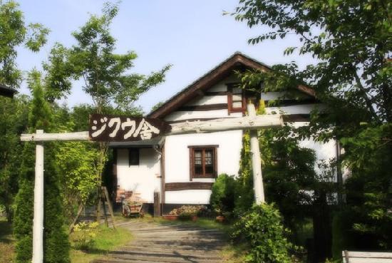 Jikuuya