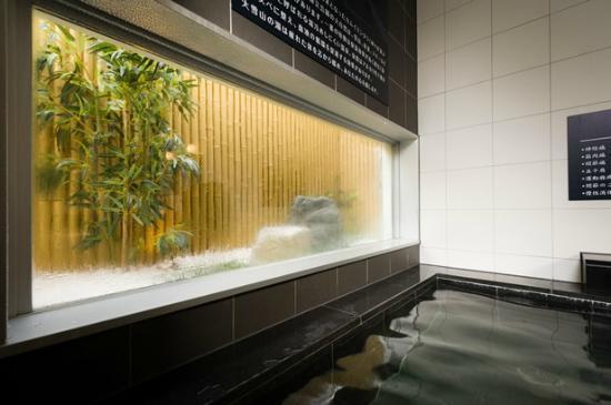 Super Hotel Asahikawa: 天然温泉