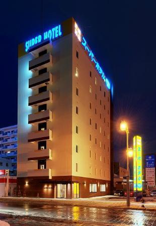 Super Hotel Asahikawa: 外観