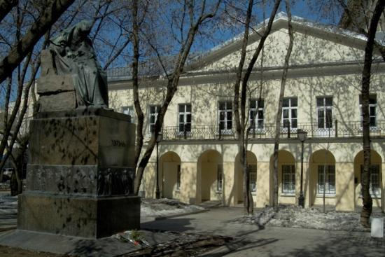 Gogol House - Memorial Museum and Scientific Library