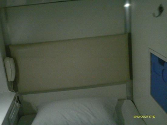 유에프오 캡슐 호텔 사진