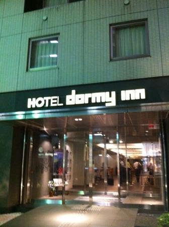 Dormy Inn Kanazawa: dormy inn