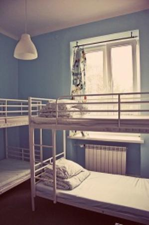 Lost and Found Hostel: Dorm