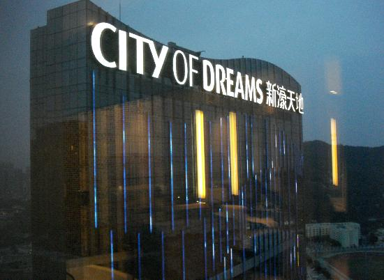 澳门君悦酒店: City of Dreams at night