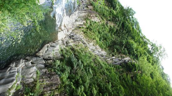 Kiyotsu Gorge: 景観