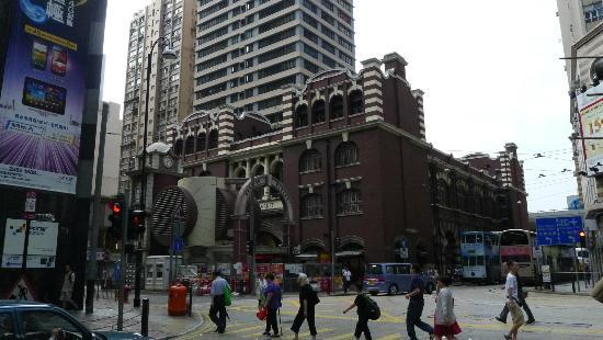 Western Market: Western Market - Sheung Wan 