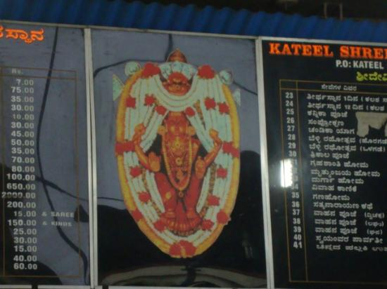 Kateel Shri Durgaparameshwari Temple: The Picture of Goddess