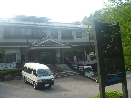 Ryozan : ホテル正面