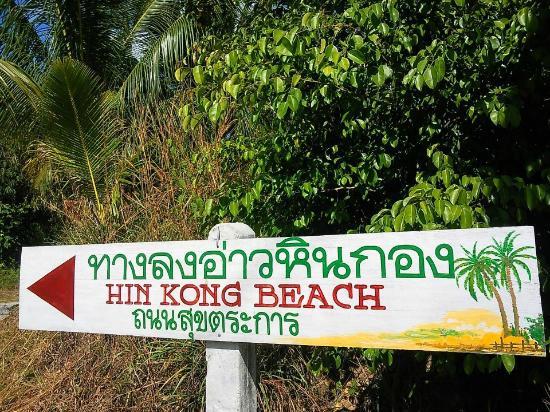 The Smile Hinkong Resort: C'est par la !