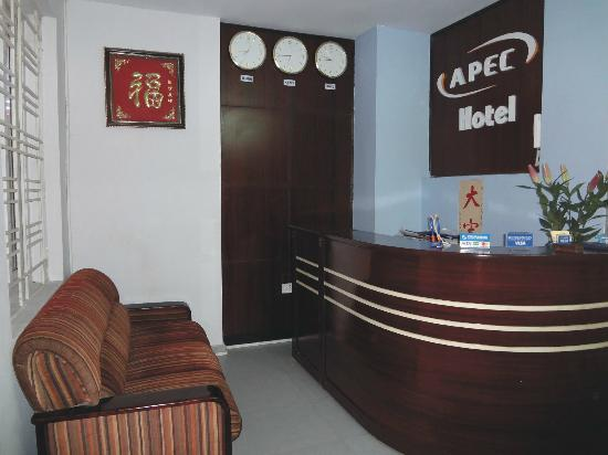Apec Hotel 2: Reception area