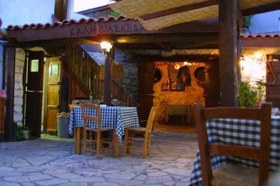 Ayia Anna tavern