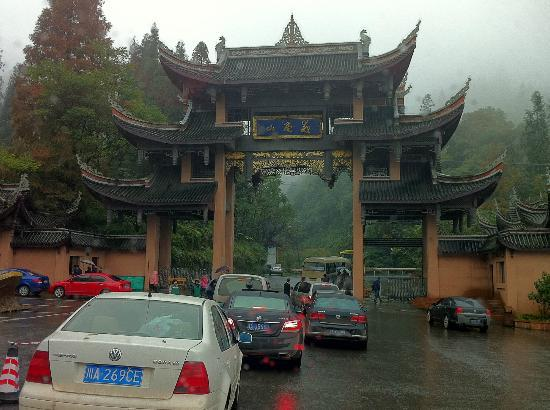 E'meishan Jinding Scenic Resort: ticket entrance before enter E'meishan - there's another fee required to get up to the mountain