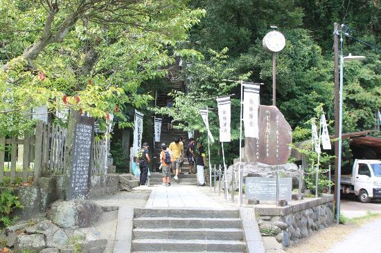 Grave of Minamoto Yoritomo: 奥の階段の上がお墓です