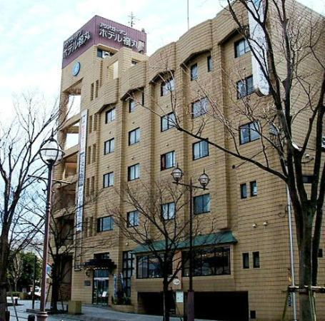 Aqua Garden Hotel Fukumaru: アクアガーデンホテル福丸