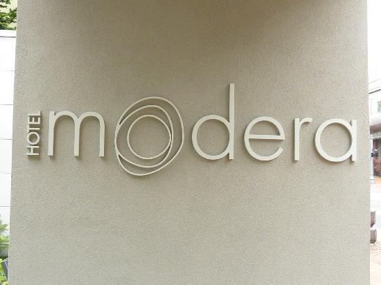 Hotel Modera: Sign