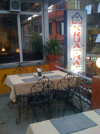Krua Thai Restaurant: Terrace view