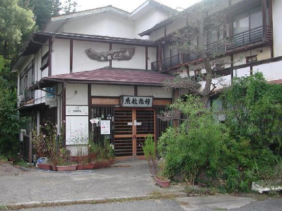 Photo of Uotoshi Ryokan Yamanouchi-machi