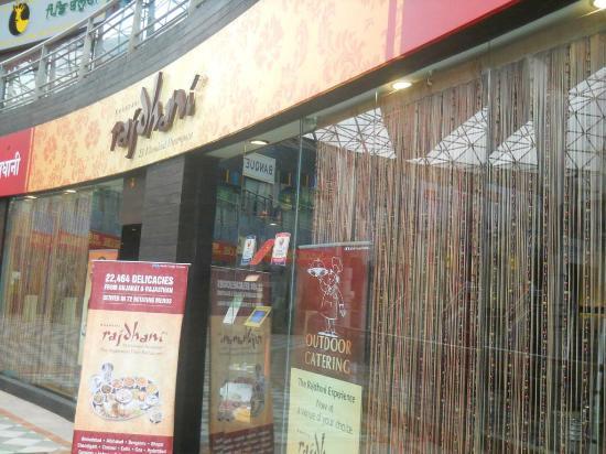 Rajdhani Thali: Rajdhani Outlet
