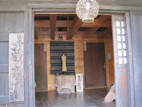 Hanagokoro Banki: itakura