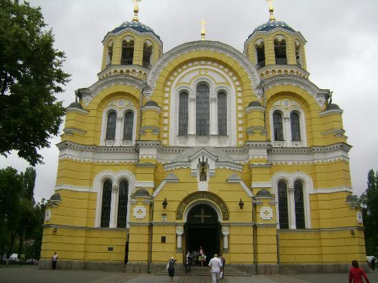 ‪St. Volodymyr's Cathedral‬