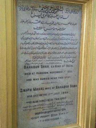 Tomb of Bahadur Shah Zafar: date of his death