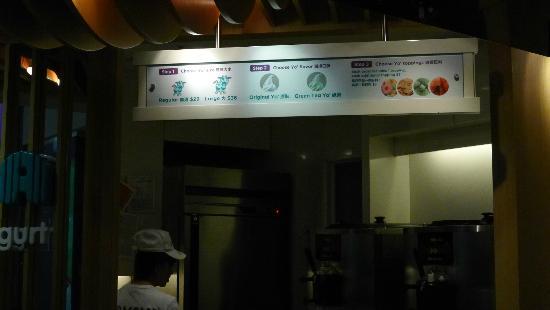 Yo Mama Frozen Yoghurt: order station at Yo Ma Ma in Windsor House - Causeway Bay