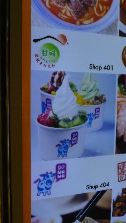 Yo Mama Frozen Yoghurt: Yo Ma Ma Frozen Yoghurt - Mall Sign at Windsor House in Causeway Bay