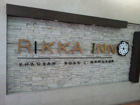 Rikka Inn: Lobby