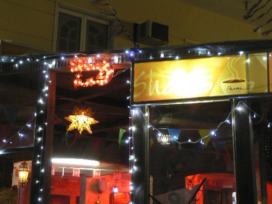 Shams Restaurant: entrance-1