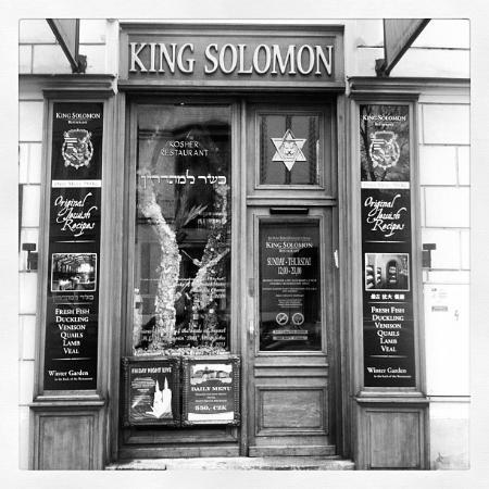 King Solomon - Glatt Kosher Restaurant : Black  and white