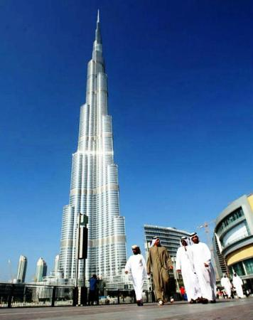 Emirate of Dubai, United Arab Emirates: Hotel Burj Khalifa