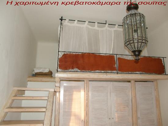 Aigis Suites: Κρεββάτι