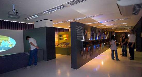 Espaco Do Conhecimento UFMG: Espaço do Museu