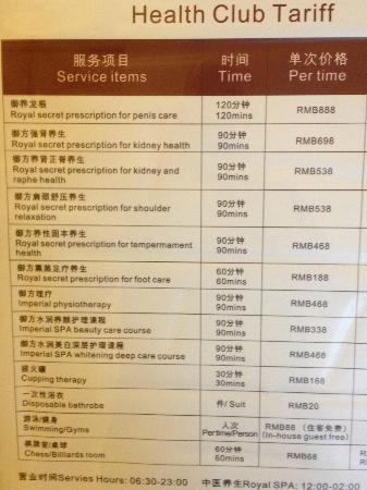 Shenzhenair International Hotel: The Spa menu