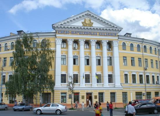 Kyiv Mohyla Academy